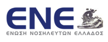 Ένωση Νοσηλευτών Ελλάδας